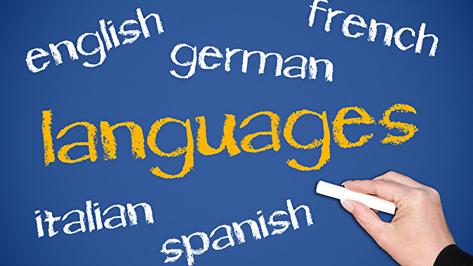 english vs french for foreign students A popular stereotype of americans traveling abroad is the tourist who is at a loss when it comes to coping with any language other than english fair or not, the fact is that while the us does not have a national requirement for students to learn a foreign language in school, the typical.