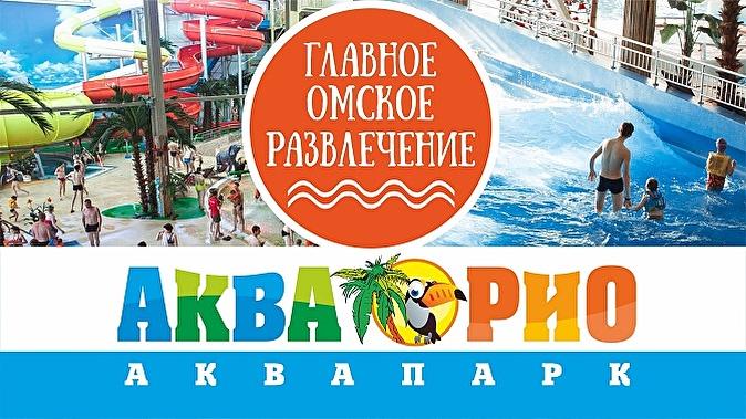 Купикупон омск официальный сайт