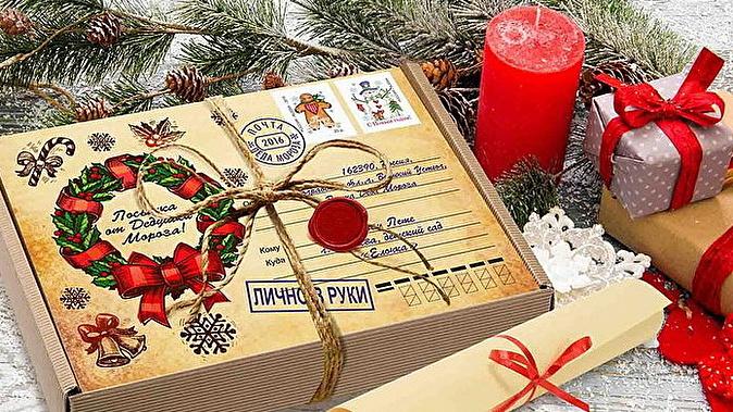 Как упаковать подарок от деда мороза 588