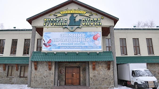магазин охотник и рыболов в ставрополе каталог