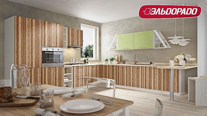 Кухню  дизайн