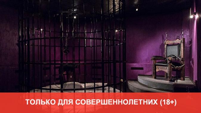 знакомства фут фетиш в украине