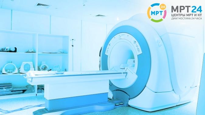 Магнитный резонанс томография коленный сустав диагностические центры москва адреса все о артрозе коленного сустава