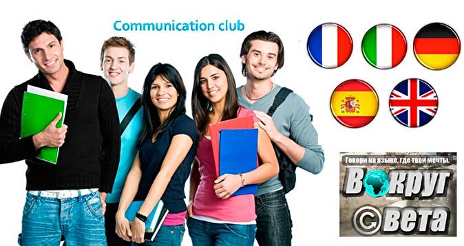 правильно носить носители языка английский мини группы обычно
