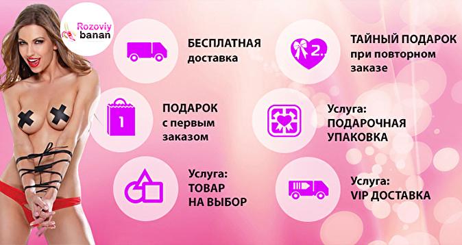 интим товары в интернете магазин-гя2