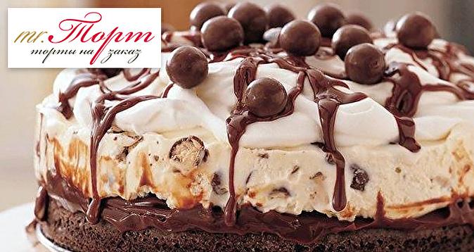 Красивый шоколадный торт фото рецепты