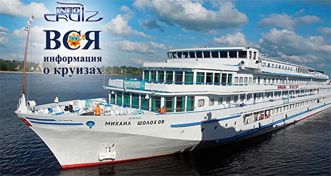 Жуковскому тур на валаам сентябрь 2017 вневедомственной охраной Раньше