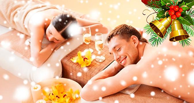 Новогоднее предложение секс массаж