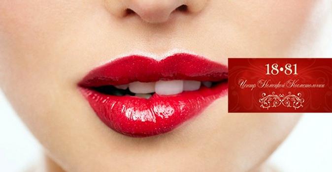 Увеличение губ и коррекцию формы филлерами Juvederm Ultra
