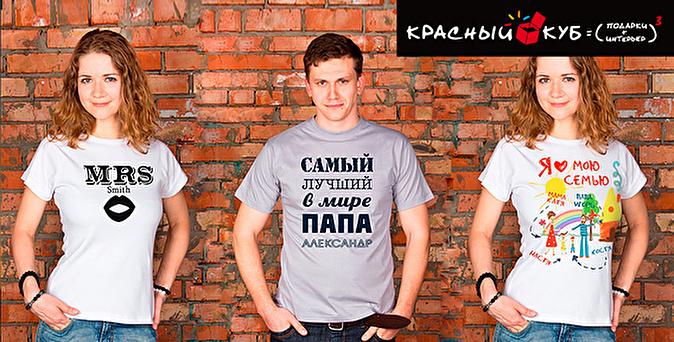 Официальное поздравление с днем флага россии в прозе 89