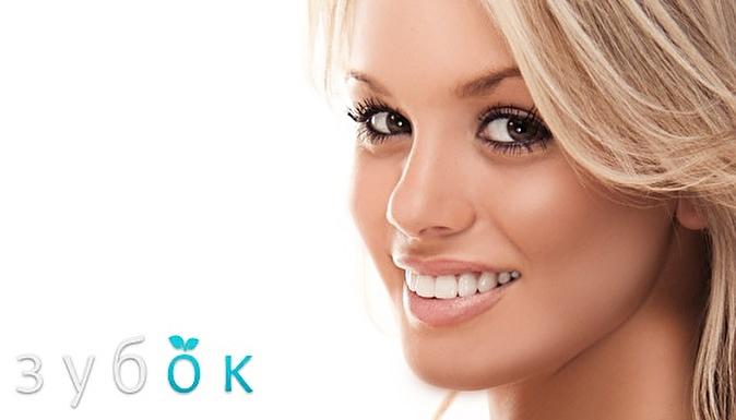 купон на отбеливание зубов спб денталия