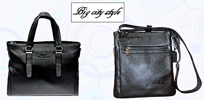 5f13553520e8 Кожаные сумки и клатчи Bally, Prada, Versace от торгового дома Big city  Style. Отличный подарок для настоящих мужчин!