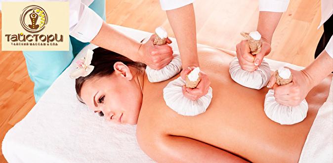 массаж тайский с продолжением фото