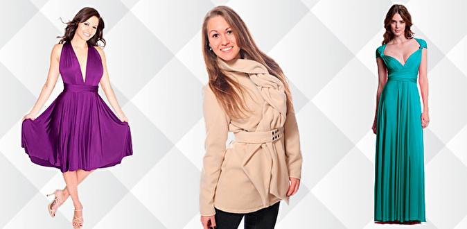 337892f12766 Одежда для современных женщин от интернет-магазина «Платья-трансформеры»   платье Eva или Eva-mini, полупальто Madonna, платье Linda или кардиган на  выбор.