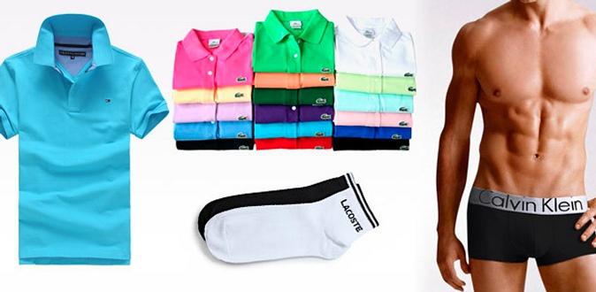 Картинки по запросу мужское белье и футболки