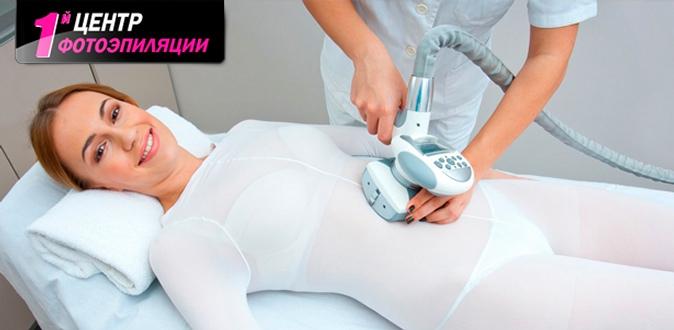 подачей внутримышечный массаж что это прейскуранту