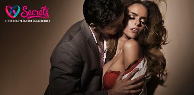 muzhchina-i-zhenshina-foto-seksualnie