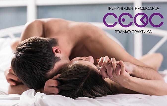 samie-unikalnie-seks-foto