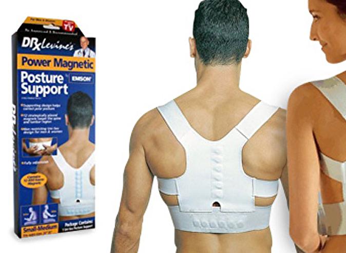 Комплекс упражнений грудной сколиоз