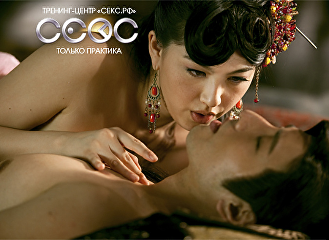 Сняв порно в 3D Секс и дзен. . Экстремальный экстаз китайские кинематограф
