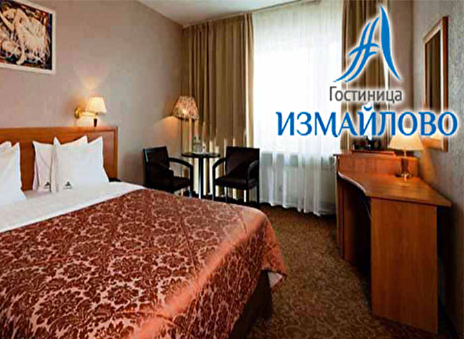 что Нибиру акции гостиницы измайлово вета край