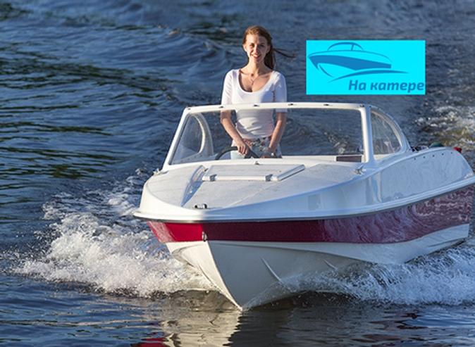прокат моторных лодок в петербурге